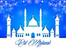 Конспект Рамазана Eid Mubarak Стоковые Фото