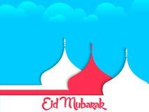Конспект Рамазана Eid Mubarak Стоковое фото RF