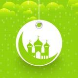 Конспект Рамазана Eid Mubarak Стоковые Изображения