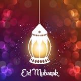 Конспект Рамазана Eid Mubarak Стоковая Фотография
