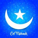 Конспект Рамазана Eid Mubarak Стоковое Изображение RF