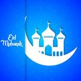 Конспект Рамазана Eid Mubarak Стоковые Фотографии RF
