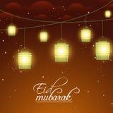 Конспект Рамазана Eid Mubarak Стоковая Фотография RF