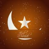 Конспект Рамазана Eid Mubarak Стоковое Фото