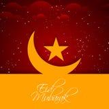 Конспект Рамазана Eid Mubarak Стоковое Изображение