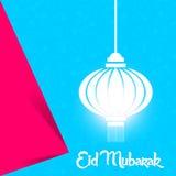 Конспект Рамазана Eid Mubarak Стоковые Изображения RF