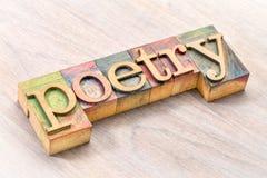 Конспект слова поэзии в деревянном типе Стоковые Фотографии RF