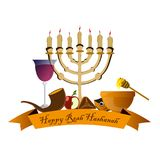 Конструируйте элемент для поздравительной открытки на Rosh Hashanah, еврейском Новом Годе, с случайными едами Стоковые Изображения