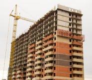 Конструкция здания мульти-этажа в городе Стоковое фото RF
