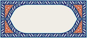 конструкция наслаждается флористической рамкой полно вашей Традиционный турецкий орнамент тахты ½ ¿ ï Iznik бесплатная иллюстрация