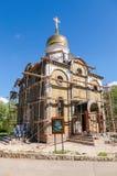 Конструкция новой православной церков церков в самаре, России стоковые фотографии rf