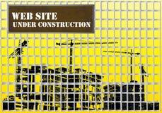 конструкция под вебсайтом Бесплатная Иллюстрация