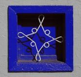 конструкция таинственная Стоковая Фотография RF