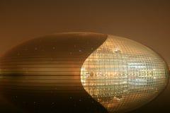 конструкция фарфора Пекин Стоковые Фото