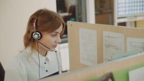 Консультант поддержки диспетчера акции видеоматериалы