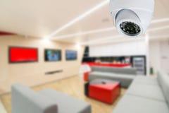 Контроль CCTV камеры слежения офиса Стоковые Фото