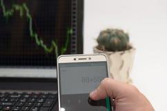 Контроль и анализ финансовой ситуации в валютном рынке Стоковые Изображения RF