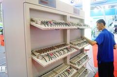 Конференция обменом технологии батареи Китая международные/выставка (CIBF) Стоковое Изображение