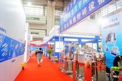 Конференция обменом технологии батареи Китая международные/выставка (CIBF) Стоковое Изображение RF