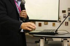 конференция Стоковая Фотография