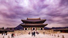 Конференц-зал корейца Kyeongbokgung стоковые изображения