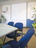конференц-зал Стоковое Фото