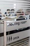 конференц-зал Стоковые Фотографии RF