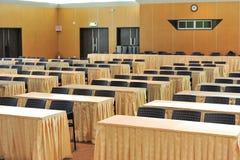 Конференц-зал, Стоковые Изображения