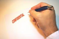 Конфиденциальное извещение Стоковая Фотография RF
