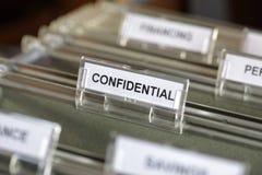 конфиденциальный архив Стоковые Фотографии RF