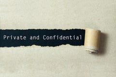 конфиденциальное приватное Стоковые Фотографии RF