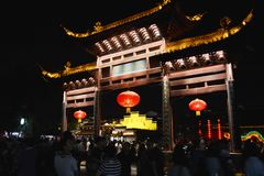 Конфуцианский висок Стоковая Фотография