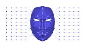 Концепция биометрические идентификация или система распознавания ухода за лицом также вектор иллюстрации притяжки corel Стоковые Изображения RF