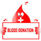 Концепция вектора донорства крови - больница, который нужно начинать новая жизнь снова Стоковое Изображение RF