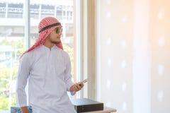 Концепция делового сообщества: профессиональный ближневосточный ara Стоковые Фотографии RF