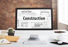 Концепция инженерства архитектуры здания конструкции Стоковые Изображения RF