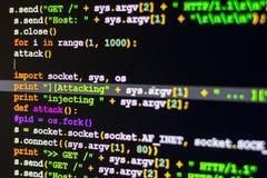 Концепция нападения DDOS, схематическая кода кибер атаки бесплатная иллюстрация