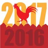 Концепция Нового Года 2017 китайцев - силуэт петуха на загородке Стоковое Изображение