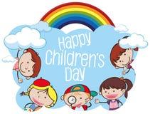 Концепция ребенк дня счастливых детей иллюстрация вектора