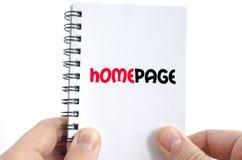 Концепция текста домашней страницы Стоковое Изображение RF