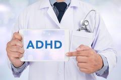 Концепция ADHD Стоковое Изображение