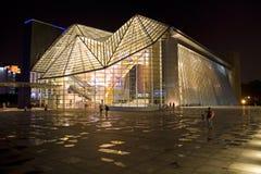 концертный зал shenzhen Стоковое Фото