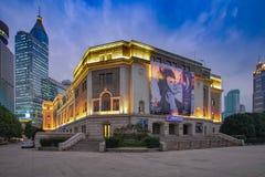Концертный зал Шанхая Стоковое Изображение