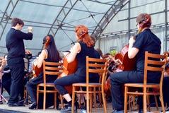 Концерт классической музыки внешний в Central Park Стоковые Изображения RF