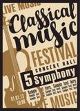 Концерт классической музыки Стоковые Фотографии RF