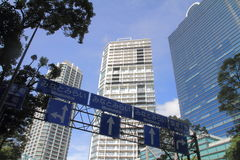 Кондоминиум высотного здания в Иокогама Стоковое Изображение