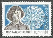 Коперник Стоковые Фотографии RF