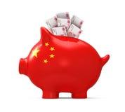 Копилка с китайскими юанями Стоковое фото RF