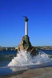 корабли памятника утонутые к Стоковая Фотография