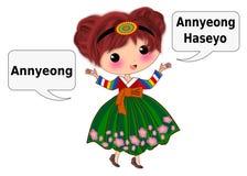 Корейская девушка в традиционном костюме стоковое изображение